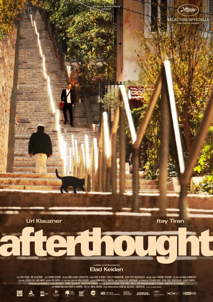 Afterthought L Esprit De L Escalier Ez Films
